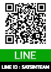 lineid_qrcode
